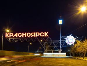 В Емельяновском районе на ночь перекроют федеральную трассу