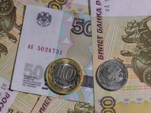 Предлагаемые зарплаты в регионе выросли. Но они меньше средних по России на 20%
