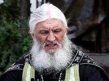«Готовы дойти до ЕСПЧ». Адвокат отца Сергия оспаривает обвинения в экстремизме