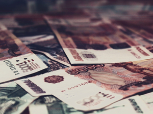 На юбилей и не только. Правительство выделит «Центру 800» более 800 млн в 2021 г.