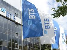 В октябре ВТБ предоставил нижегородцам автокредиты на сумму 300 млн руб.