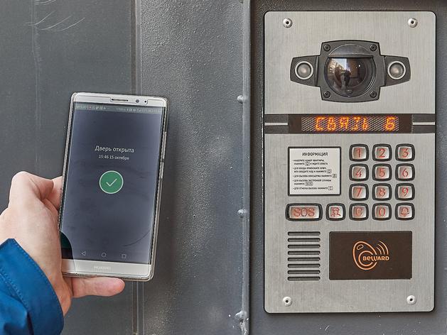 МТС подключила умный домофон в жилом комплексе Екатеринбурга