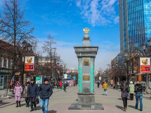 Челябинск попал в рейтинг самых конфликтных городов России