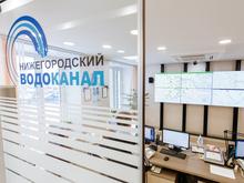 В «Нижегородском водоканале» нашли ОПГ. Схема с откатами работала два года