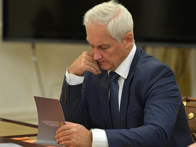 «Коронавирус отбросил Россию на 1,5 года назад, причем очень неравномерно»