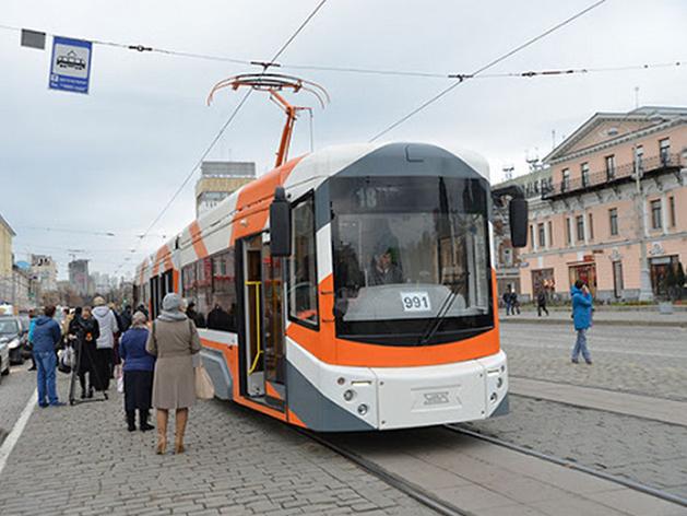 Такие трамваи Уралтрансмаша уже курсируют по Екатеринбургу