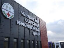 Построили за 74 дня: под Челябинском открылась инфекционная больница за 2,5 млрд руб.