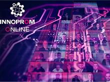 В рамках Иннопром онлайн пройдет сессия по инфраструктурным проектам