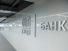 Красноярский «Банк ДОМ.РФ» возглавила Светлана Тулупова
