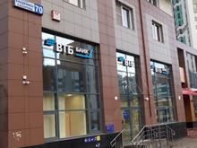 ВТБ открыл офис в Академическом районе Екатеринбурга