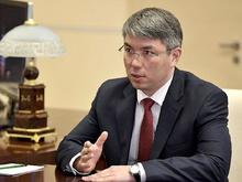 Первый российский регион повторно ввел режим полной изоляции