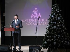 В Екатеринбурге стартовал благотворительный интернет-аукцион СОСПП и DK.RU