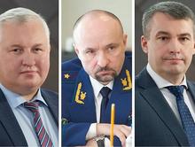 Три чиновника из Красноярского края получили должности в Севастополе