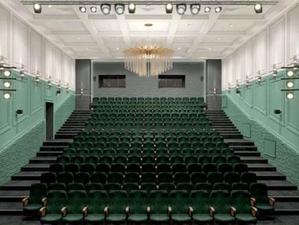 Вице-мэр объяснила ситуацию с освоением денег для реконструкции театра Афанасьева