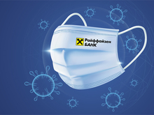 Райффайзенбанк запустил страховку от рисков заражения гриппом, парагриппом и COVID-19