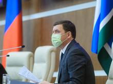 Депутаты приняли бюджет Свердловской области с дефицитом 40,6 млрд руб.