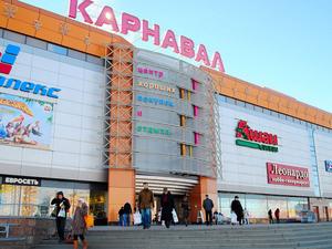 За время пандемии каждый крупный ТЦ Екатеринбурга потерял до 250 млн рублей