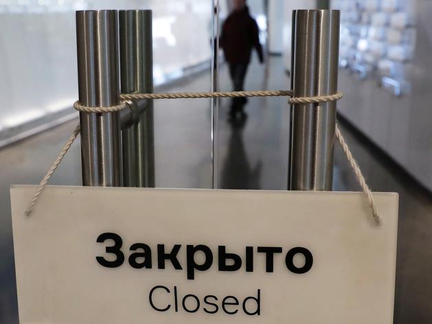 В мэрии подсчитали, когда экономика Екатеринбурга оправится от пандемии