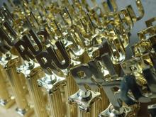 Будущая IT-столица России? Нижний Новгород номинирован на «Премию Рунета»