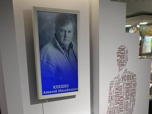 В Красноярском Краеведческом музее открывается выставка об успешных людях