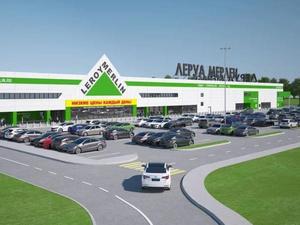 В Магнитогорске строят гипермаркет «Леруа Мерлен»