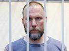 Суд над Артемием Кызласовым начнется в декабре. Его подельника осудили по другому делу