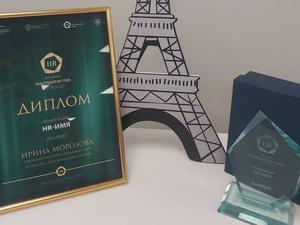 Росбанк в Нижнем Новгороде — выбор соискателей на VII НR-премии «Работодатель года»