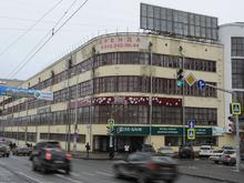 Росимущество пятый год пытается продать типографию «Уральский рабочий». Цена упала вдвое