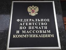 Путин «бесшовно» ликвидировал агентства печати и связи