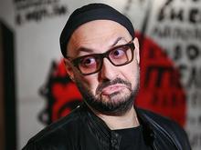 Серебренников поддержал мотыгинский театр, попросивший денег на ремонт туалета