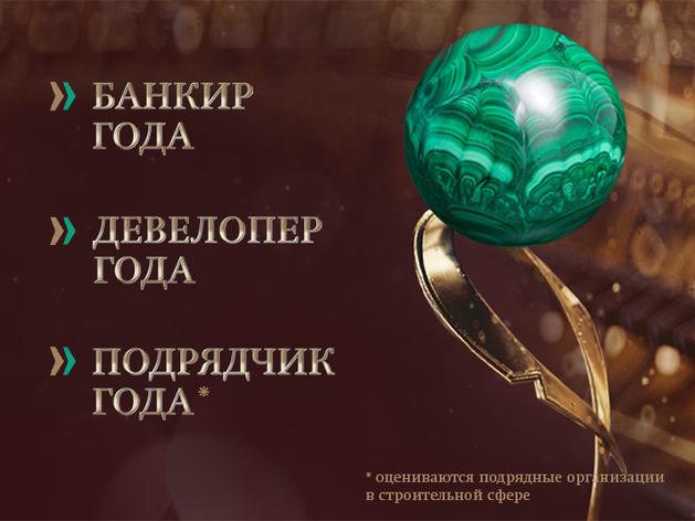 «Человек года». Главные люди на самых оживленных рынках Екатеринбурга