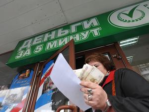 Микрозаймы в Красноярском крае догнали и перегнали прошлогодние показатели