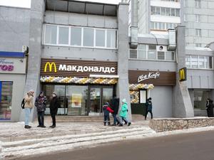В Красноярске открылся пятый «Макдоналдс»