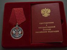 Владимир Путин наградил уральцев за борьбу с СOVID. Одного посмертно