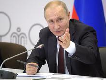 Визит в Саров и не только. Владимир Путин посетит Нижегородскую область в ноябре