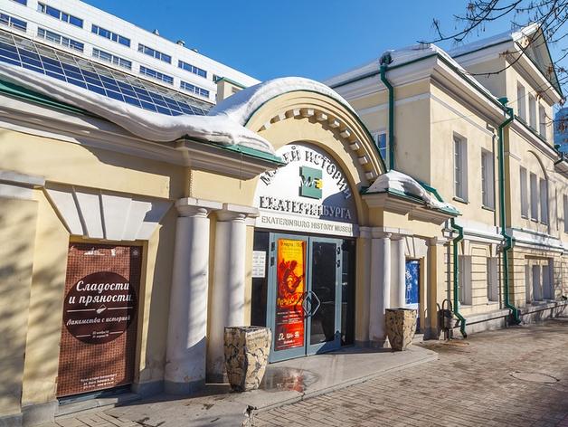 От мини-Крыма до экопластика. Активисты зовут бизнес вписаться в историю Екатеринбурга