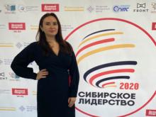 Экспортеры Новосибирской области выходят на экспорт онлайн