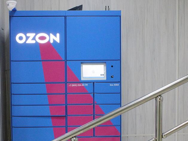 Ozon подорожал на треть сразу после выхода на биржу. На IPO собирается и видеосервис ivi