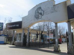 Власти Челябинска рассказали, как изменится парк Пушкина