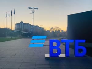 Кредитный портфель ВТБ в Свердловской области превысил 200 млрд рублей