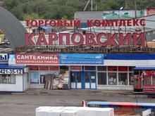 Два года после суда. Начался снос Карповского рынка в Нижнем Новгороде