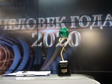 «Краш-тест для бизнеса». Как в Екатеринбурге вручали премию «Человек года — 2020»