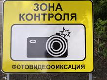 Красноярскому краю добавят комплексов контроля за соблюдением ПДД