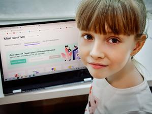 Сервис «Лицей» стал альтернативой домашним репетиторам для школьников Красноярского края