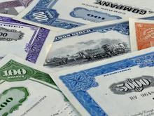 Банк России расскажет новосибирскому бизнесу о выходе на биржу с облигациями