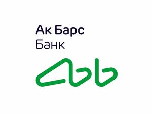 В число лидеров рейтинга лучших интернет-банков для бизнеса снова вошел Ак Барс Банк