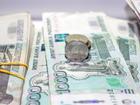 Смертельная «красная зона» для бизнеса: Центробанк меняет антиотмывочное законодательство
