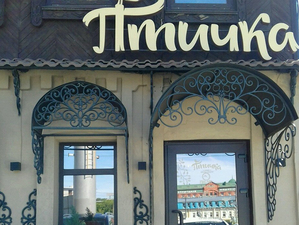 «Птичку» жалко: в центре Челябинска на месяц закрыли ресторан за нарушение санэпидрежима
