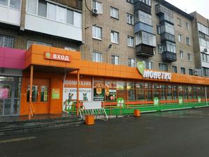 Топ-менеджер торговой сети «Монетка» задержан за взятку в Екатеринбурге