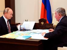 «Роснефть» может получит дополнительные льготы для развития «Восток ойл»